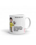 Coffee Mug Bengali Iron Man