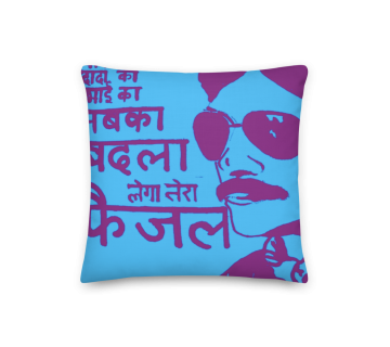 Cushion Cover Gangs Of Wasseypur