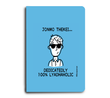 Lyadhaholic Male A5 Notebook