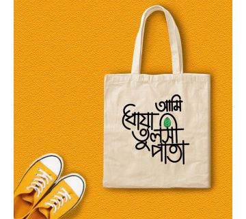 Ami Dhoya Tulsi Pata Canvas Tote Bag