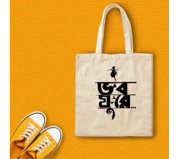 Bhoba Ghure Canvas Tote bag