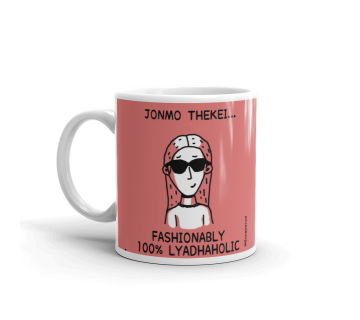 Lyadhoholic Female Coffee Mug
