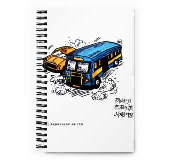 Wire o notebook- Bus taxi