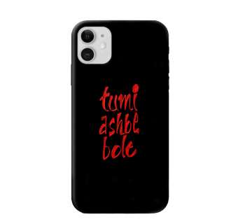 iPhone Back Cover Tumi Asbe Bole