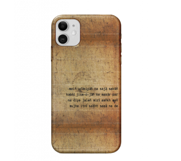 iPhone 11 Back Cover Shayri