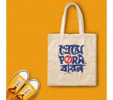 Prem a pora Baron Canvas Tote Bag